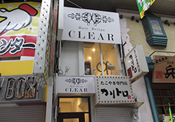 Hair Design CLEAR